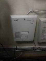 Ex BT Telephone and Broadband Engineer